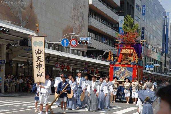 abura tenjin yama gion festival procession kyoto japan