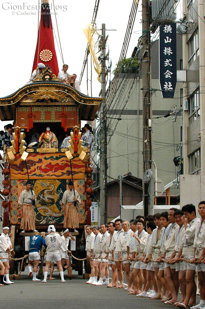 kikusui boko gion festival procession kyoto japan