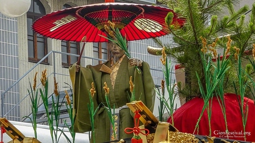 ashikari-yama-deity-statue-gion-festival-procession-kyoto-japan__P1000958
