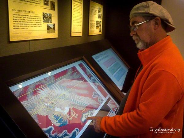 ofune boko doug duncan touchscreen display gion festival kyoto japan