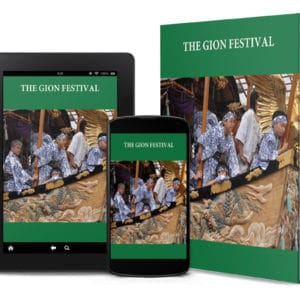 the gionfestival book
