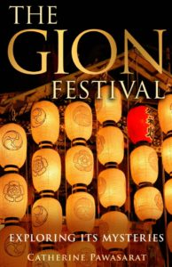 Gion Festival Book